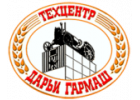"""АО """"Техцентр им. Д. Гармаш"""""""